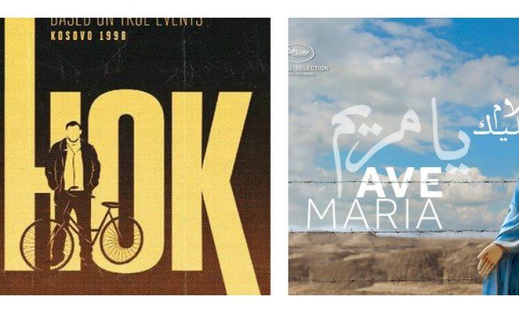 """""""Shok"""" dhe """"Ave Maria"""" luftojnë për Oscars"""