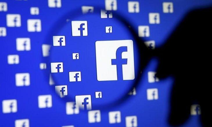 A e keni ditur që facebooku ka një faqe tjetër?