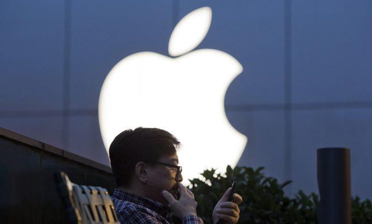 Pas iPhone – televizioni është hapi i radhës i Apple