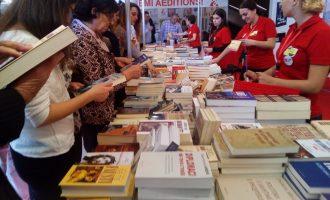 Më 7 qershor hapet Panairi i Librit në Prishtinë