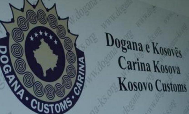 Personi që vdiq nga Covid-19 ishte punonjës i Doganës