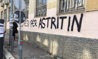 VV: Djali i Ukshin Hotit gënjeu, grafitin e fshiu Ministria e Kulturës