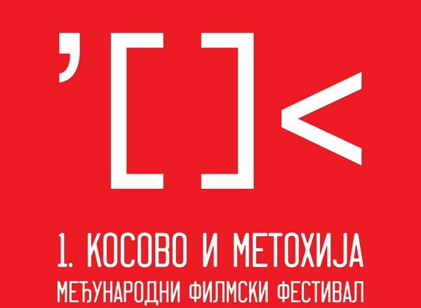 """Serbia organizon në Zveçan festivalin e filmit """"Kosova e Metohija"""""""