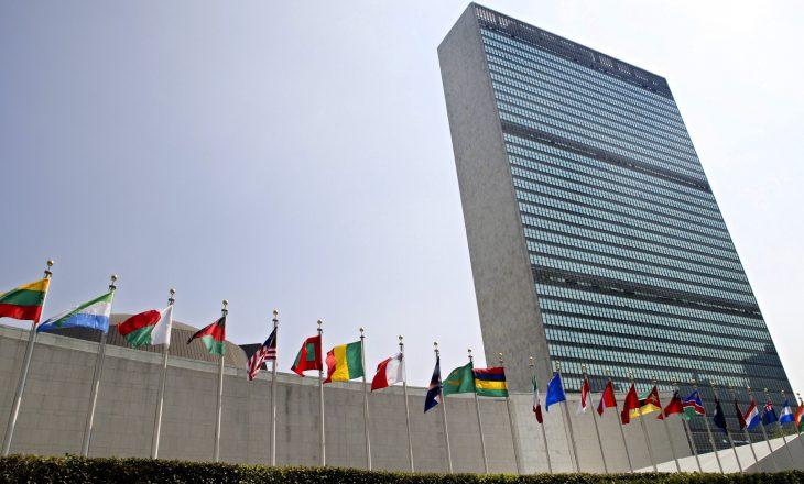 OKB kërkon 4,4 miliardë dollarë për të përballur urinë në botë