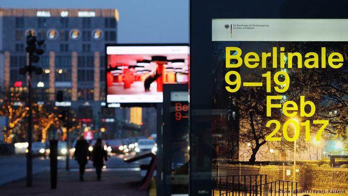 Hapet Festivali Ndërkombëtar i Filmit në Berlin, Berlinale 67