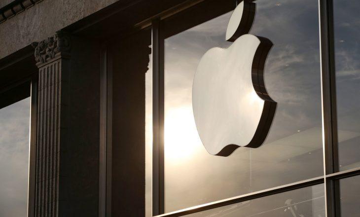Dalin fotot e para të iPhone XI