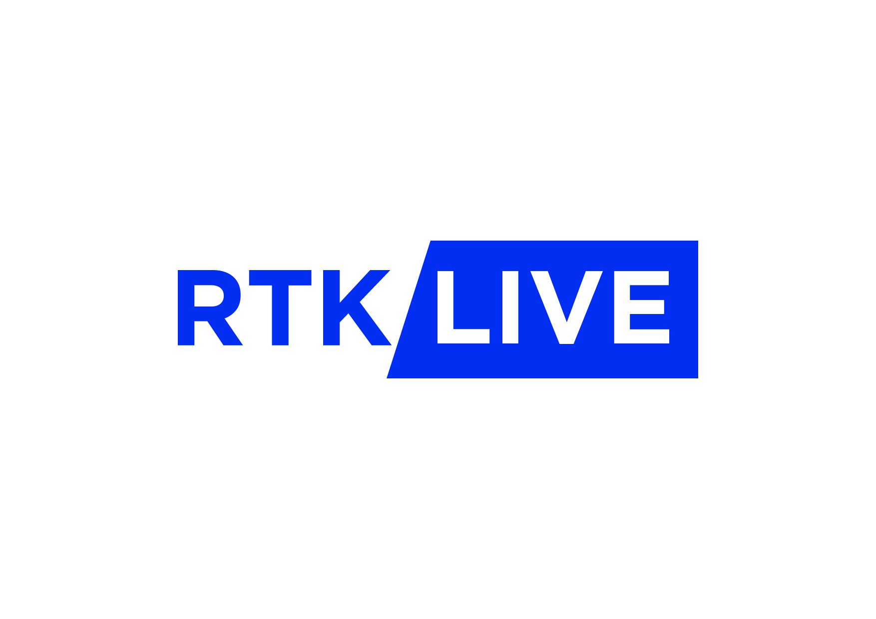 Këshilli i Mediave: RTK-ja po nxitë urrejtje - Gazeta