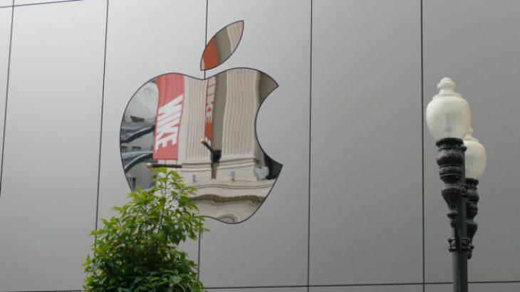 Mësohet sa do të kushtojë iPhone 8