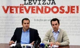 Molliqaj: Jap dorëheqje nëse del ndonjë lidhje mes VV-së dhe Devollit