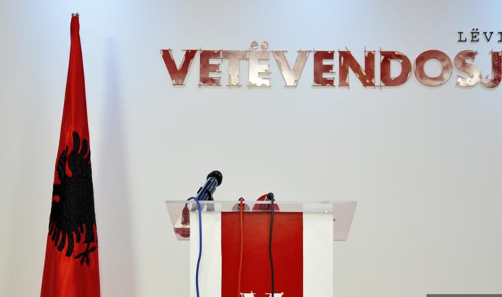 VV: PAN-i nuk i ka numrat për kryeparlamentar, as për kryeministër