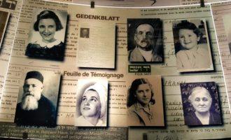 Në kërkim të 1 milion emrave të hebrenjve të Holokaustit