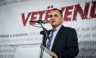 """VV zyrtarizon aderimin e ish-ushtarit të UÇK-së, e quan """"vlerë të shtuar"""""""