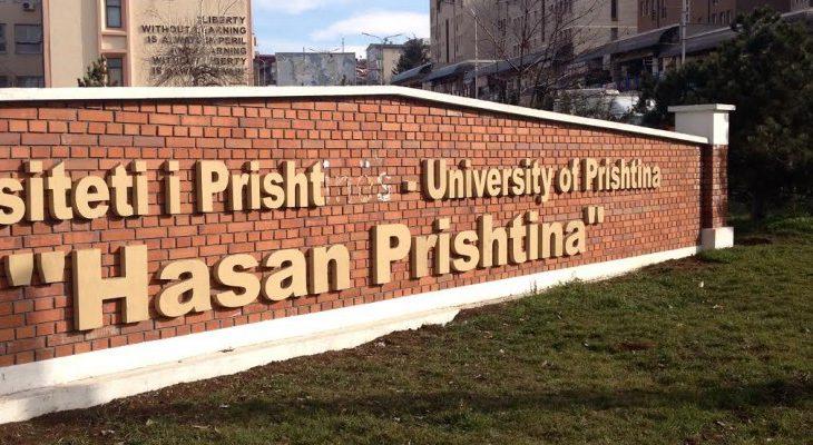12 asistentë e studentë të UP-së dënohen për regjistrime të paligjshme