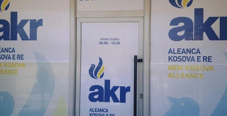 Nënkryetari i AKR-së skeptik për marrëveshjen mes VV-së dhe LDK-së