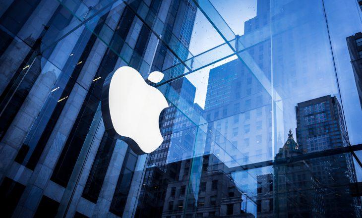 "Apple shtyn lansimin e ""HomePod"""