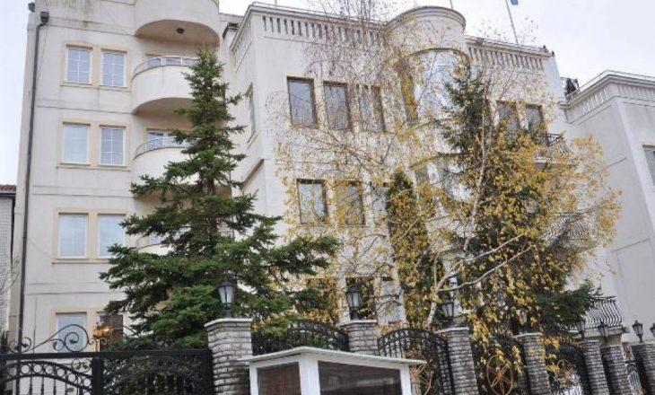 Shndërrimi i Rezidencës së Rugovës në simbol tëkrimit dhe pazareve