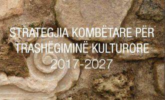 Kjo është Strategjia përmes së cilës Kosova synon të anëtarësohet në UNESCO