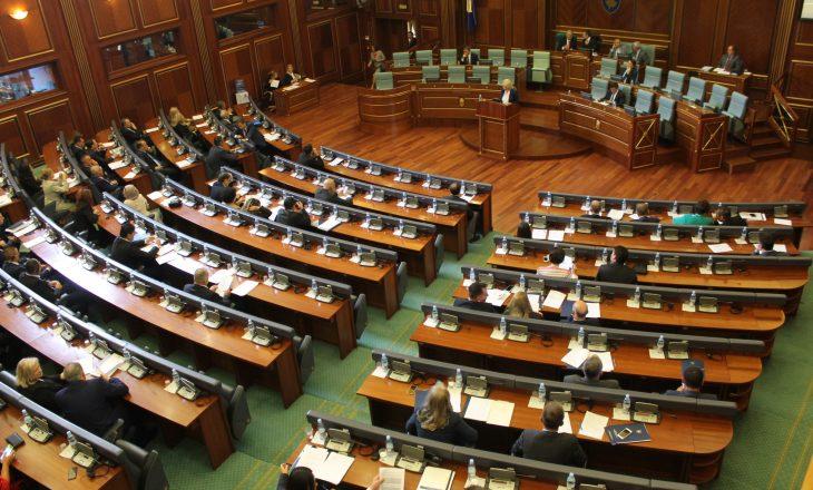 Kuvendi njofton për vazhdimin e seancës konstituive