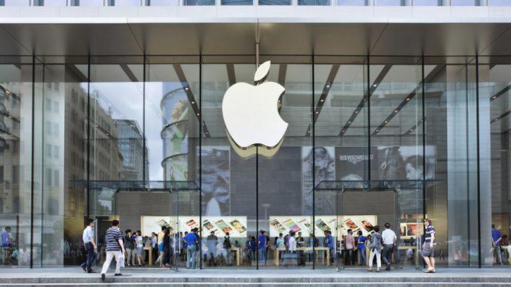 Apple do ta eliminojë butonin fizik në iPhone 8