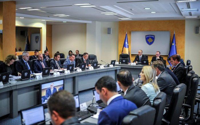 Qeveria sot mban mbledhjen e radhës