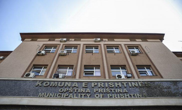 Komuna e Prishtinës nga e hëna nis iniciativën për eliminimin e brejtësve në objekteve publike