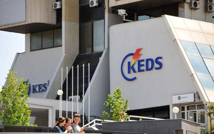 KEDS këshillon konsumatorët rreth efiçiencës së energjisë elektrike