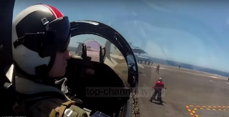Forcat Ajrore Amerikane u kërkojnë pilotëve të pastrojnë xhamat