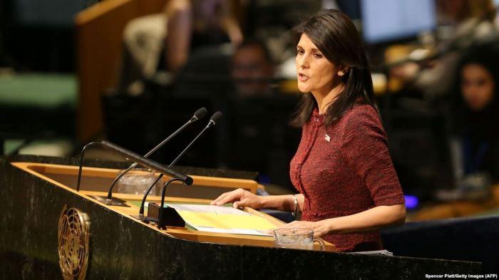 ShBA shkurton buxhetin në OKB