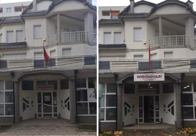Dëmtohen zyrat e Lëvizjes Vetëvendosje në Drenas