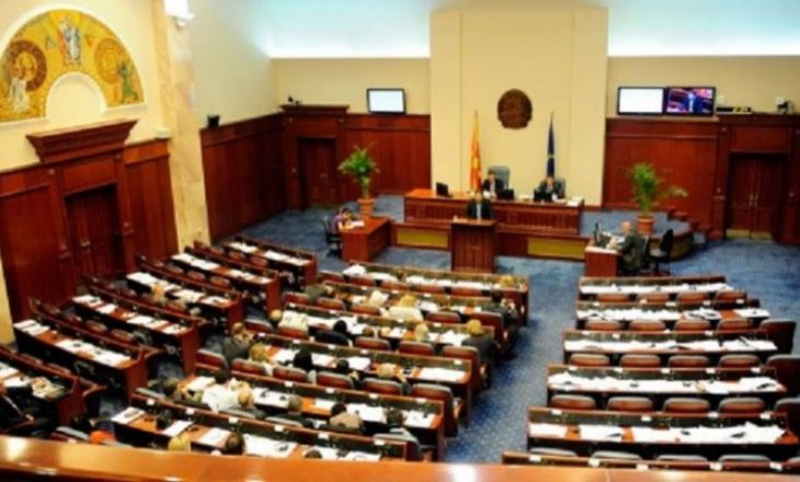 Maqedonisë i kërkohet tërheqja e njohjes së Kosovës