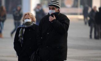 Joserioziteti i institucioneve me ndotjen e ajrit
