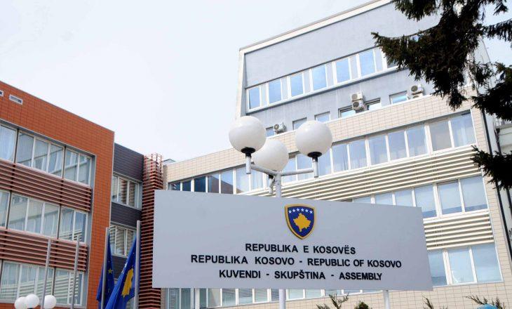 Kuvendi i Kosovës shpjegon si u shpenzua buxheti për dreka zyrtare