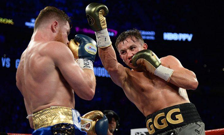 Konfirmohet rimeçi i madh i boksit