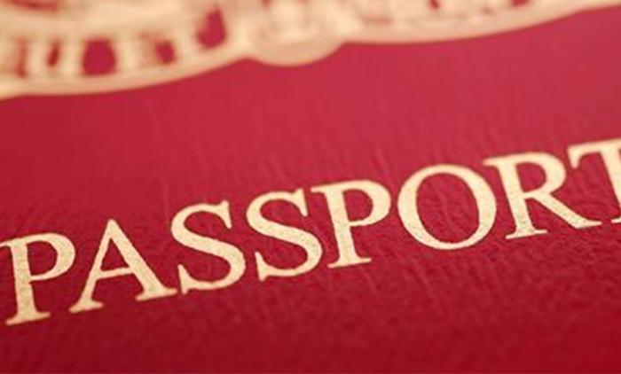 Pasaporta më e rrallë në botë – vetëm 500 njerëz e posedojnë atë