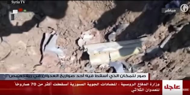 Publikohet video nga pasojat e raketave amerikane në Siri