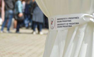 Gjykata cakton procedurë përmbarimore kundër UP-së, humb betejën me kandidatin