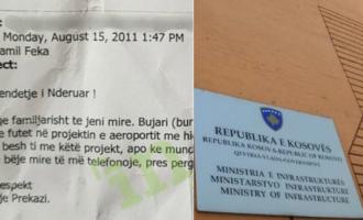 """""""Nuk është në sektorin tim"""" – Gatishmëria e zyrtarit qeveritar për të ndërhyrë në një tender"""