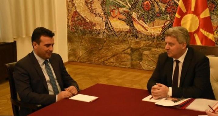 Presidenti braktis takimin me Zaevin, nuk i intereson emri i ri i Maqedonisë