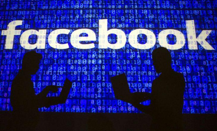 Facebook investon 300 milionë dollarë në gazetari