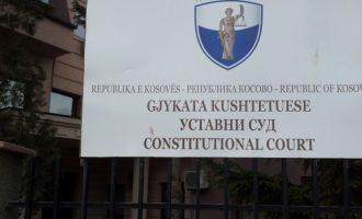 Gjykatësit e Kushtetueses pranojnë pagat me rritje