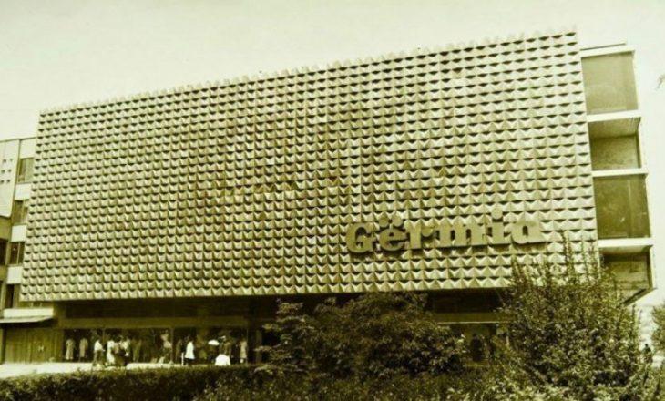 """Qeveria shpronëson ish ndërtesën """"Gërmia"""" për ta kthyer atë në Sallë Koncertale"""