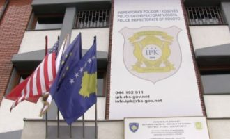 KMDLNJ-ja përkrah vendimin e Gjykatës së Apelit për hetuesit e IPK-së