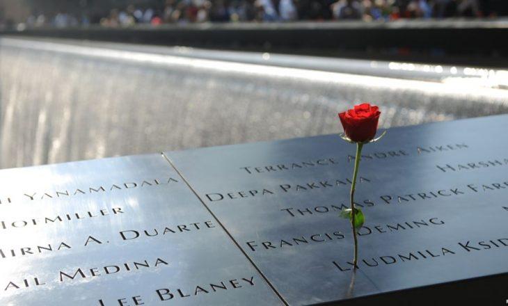 Kosova ndërton memorial për viktimat e 11 Shtatorit