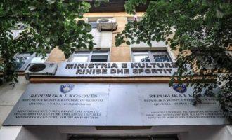 MKRS-ja, pa datë për zhvendosje në Prizren