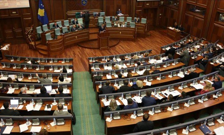 Seanca e thirrur nga opozita mbahet në orën 19:30