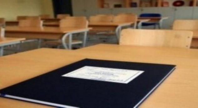 Kërkohet shfuqizimi i vendimit për mbylljen e tri shkollave në Drenas