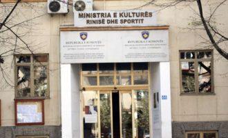 Ministria e Kulturës, Rinisë dhe Sportit distancohet nga qëndrimet e Donika Gashit