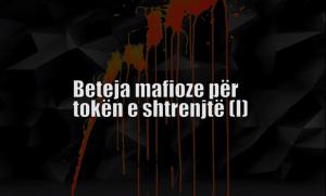 Bashota, Tërnava e Curri edhe një betejë mafioze për tokën e shtetit