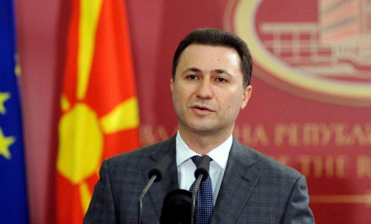 Kuvendi i Maqedonisë nesër debat për mandatin e Gruevskit