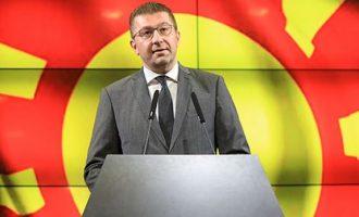 Opozita maqedonase kundër ndryshimeve kushtetuese, kërkohen zgjedhje